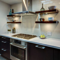 Gilmans Kitchens and Baths Floating Shelves
